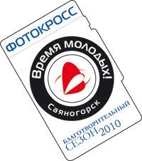 Логотип Фотокросс